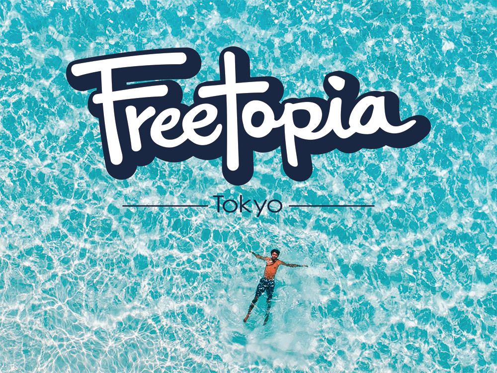 freetopia SURF SHOP